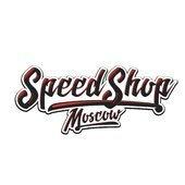 SpeedShopMoscow