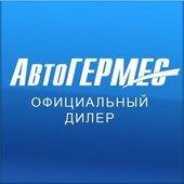 Jeep-АвтоГЕРМЕС