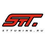 STTuning