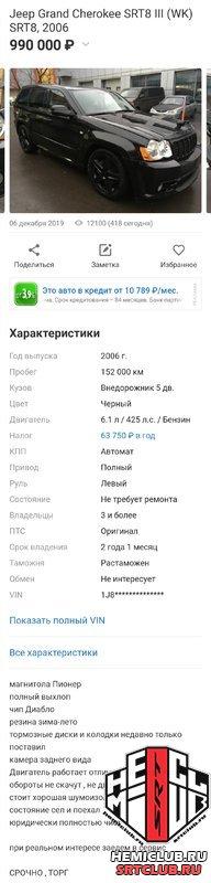 Screenshot_20200114_211735.jpg