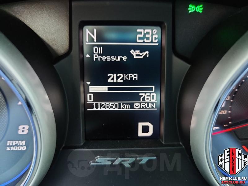 Screenshot_2021-04-16 Продажа Jeep Grand Cherokee 2011, 1500000 руб.png