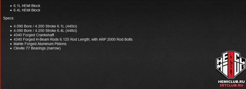 Screenshot 2021-06-21 at 23-27-34 440 HEMI Stroker Kit - shopHEMI com.png