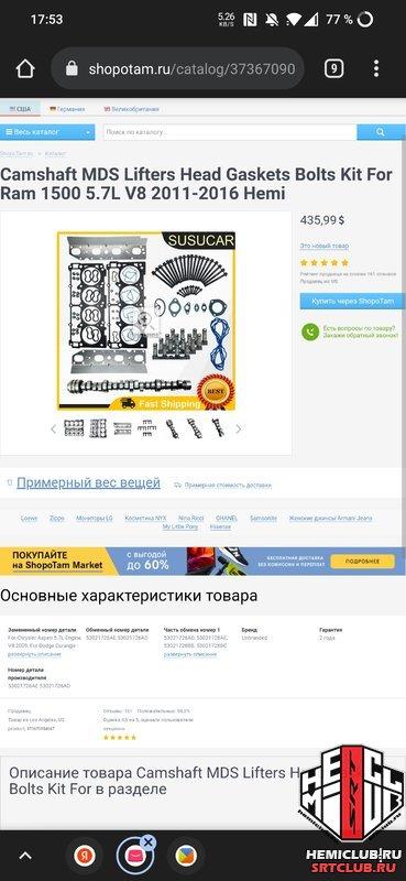 Screenshot_20210912-175311.jpg